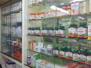 arzneimittel und medikamente